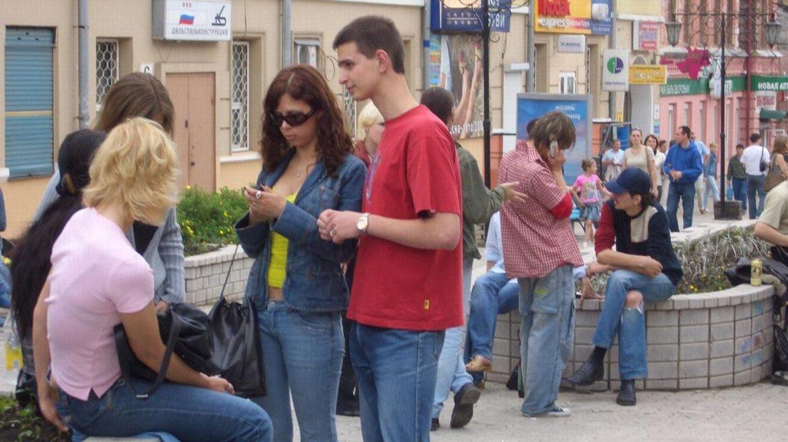Ist das Handy in der Hand, ist alles gut. Ist es nicht wie angenommen in der Hosentasche… Bild: Volker Watschounek