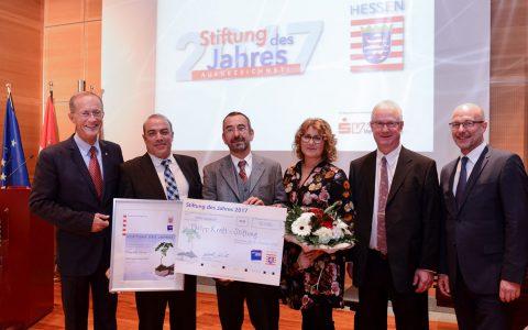 Philipp-Kraft-Stiftung ist Stiftung des Jahres 2017 ©2017 Hessische Staatskanzlei / Feig