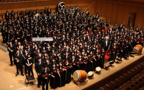 Das Waseda Symphony Orchestra. ©2018 Atushi Yokota
